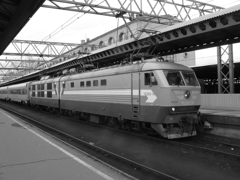 Фото пригласительных жд транспорта 6