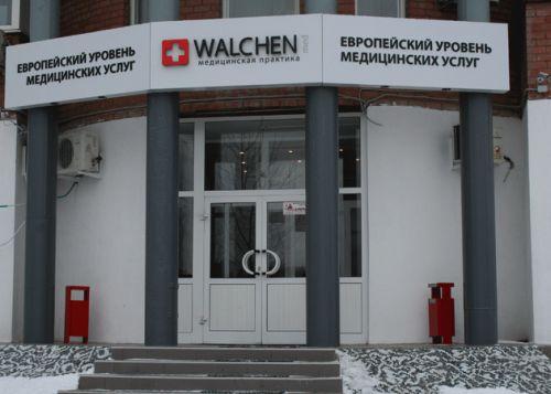 конкуренты по сантехническим работам в тольятти