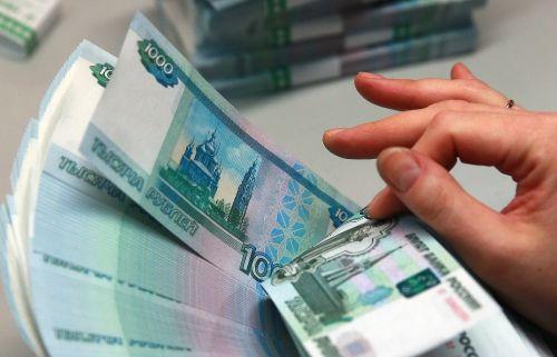 Вклады в фиабанке в тольятти