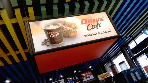 Drive-Cafe