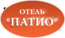 logo патио