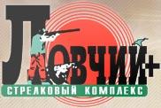 logo ловчий