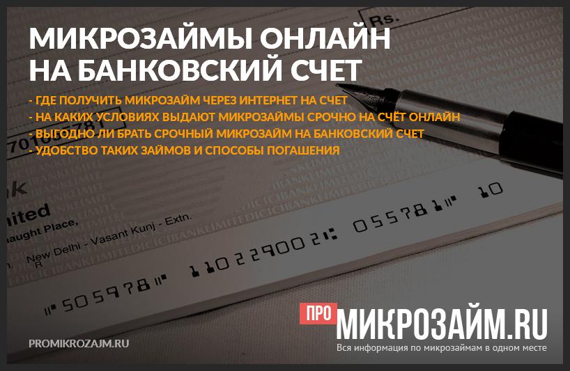 Нет официальной работы где взять кредит 96