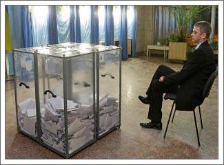 депутаты тольятти