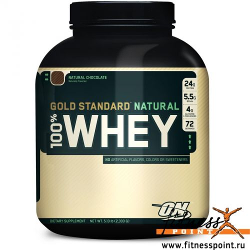optimum_nutrition_natural_whey_