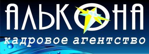 Логотип.(1)