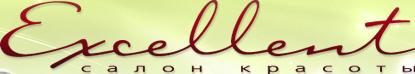 logo_ex