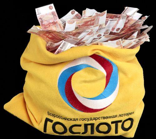 Предновогодний розыгрыш государственных лотерей сделал 12 россиян миллионерами
